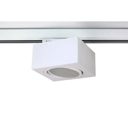 Systemy Szynowe Led Szeroki Wybór Lamp W Konkurencyjnych Cenach